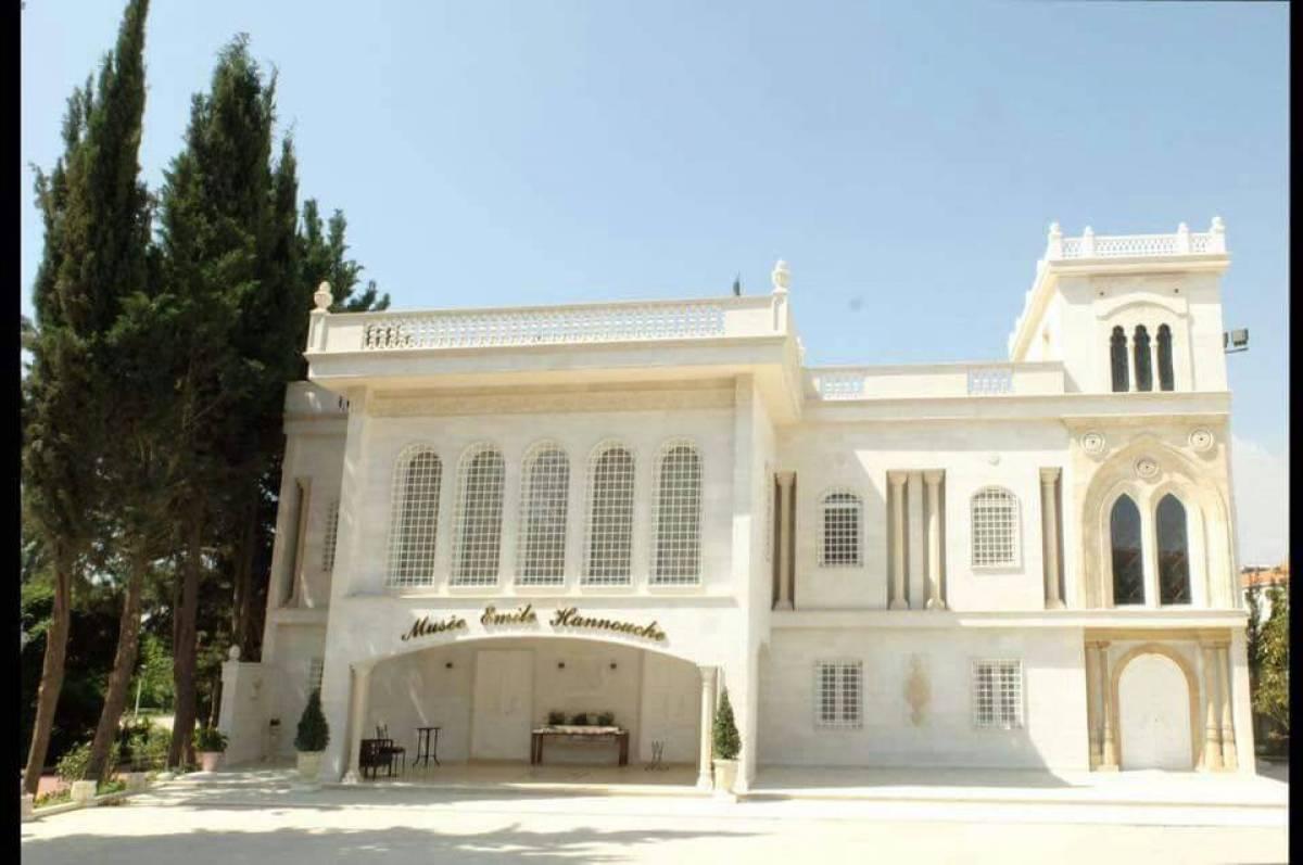 Visit Lebanon - Leisure Website